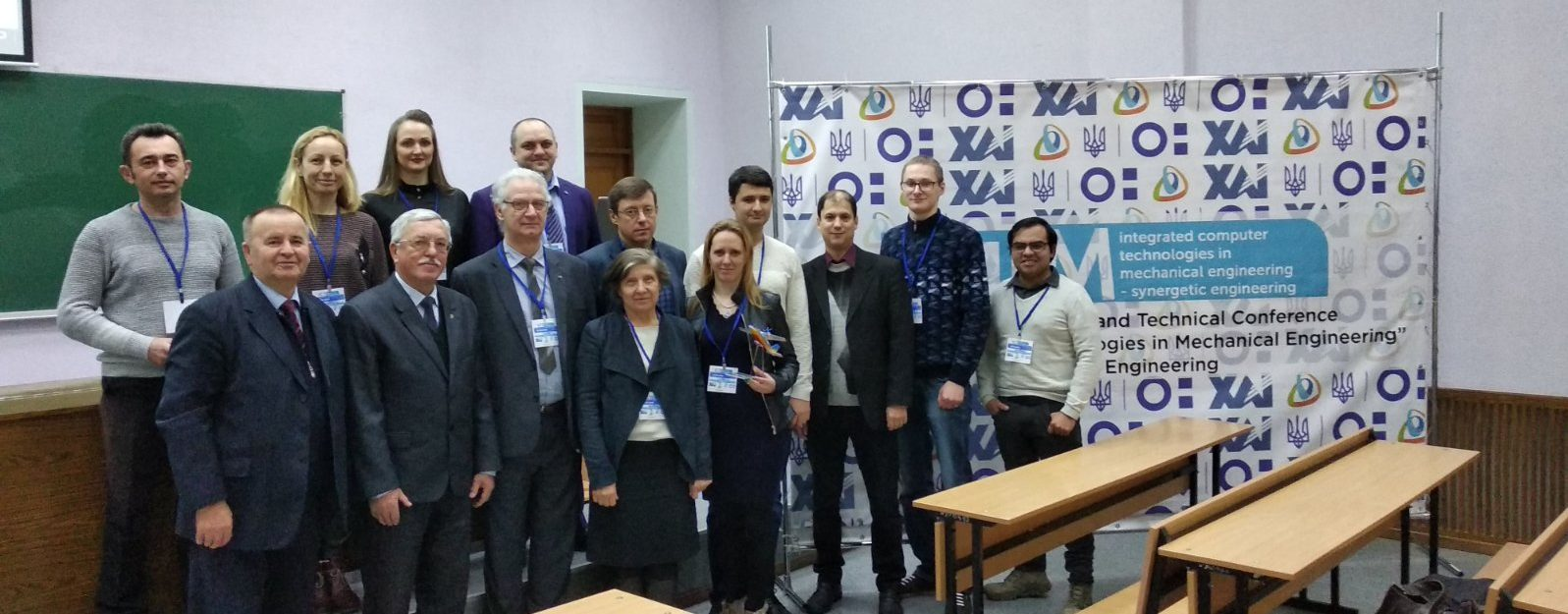 Industry 4.0 keynote presentation in ICTM Conference in Kharkiv